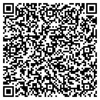 QR-код с контактной информацией организации БРИГ МАГАЗИН