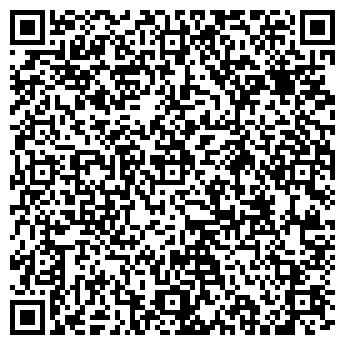QR-код с контактной информацией организации ВАЛЕНТИНА МАГАЗИН