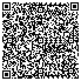 QR-код с контактной информацией организации НАТАША МАГАЗИН