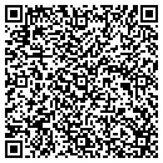QR-код с контактной информацией организации НЕРЕСТ