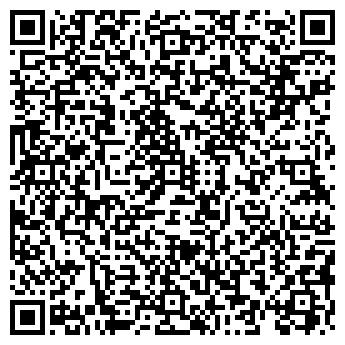 QR-код с контактной информацией организации ЯНГО МАГАЗИН № 45