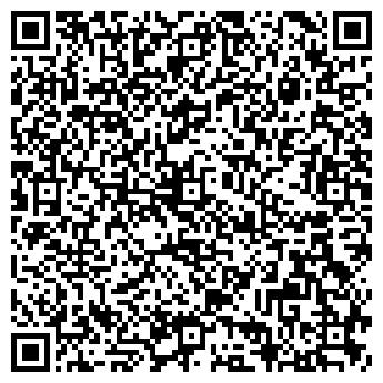 QR-код с контактной информацией организации ГИБДД УВД