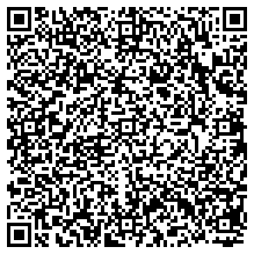 QR-код с контактной информацией организации АСТРАХАНСКИЙ ТЕХНИЧЕСКИЙ КОЛЛЕДЖ