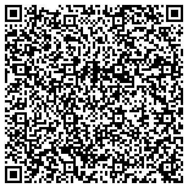 QR-код с контактной информацией организации ВОЛГО-КАСПИЙСКИЙ МОРСКОЙ РЫБОПРОМЫШЛЕННЫЙ КОЛЛЕДЖ