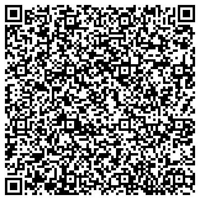 QR-код с контактной информацией организации ВОЛГОГРАДСКАЯ АКАДЕМИЯ ГОСУДАРСТВЕННОЙ СЛУЖБЫ АСТРАХАНСКИЙ ФИЛИАЛ