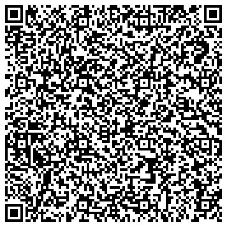 QR-код с контактной информацией организации ФГБОУ ВО «Астраханский государственный медицинский университет» Министерства здравоохранения Российской Федерации