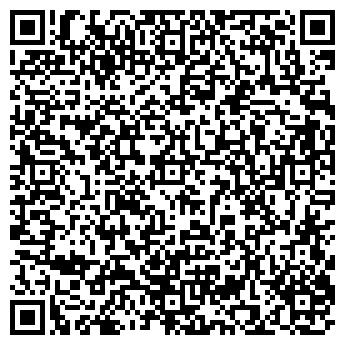 QR-код с контактной информацией организации РЕАЛИНВЕСТСТРОЙ