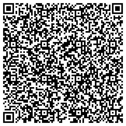 QR-код с контактной информацией организации СОЦИАЛЬНЫЙ ЦЕНТР КРИЗИСНОЙ РЕАБИЛИТАЦИИ, МУ
