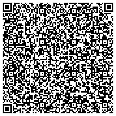 QR-код с контактной информацией организации «Областной реабилитационный центр для детей и подростков с ограниченными возможностями»