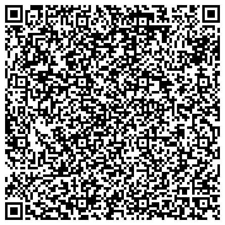 QR-код с контактной информацией организации ЦЕНТР СОЦИАЛЬНОГО ОБСЛУЖИВАНИЯ НАСЕЛЕНИЯ ПО КИРОВСКОМУ РАЙОНУ