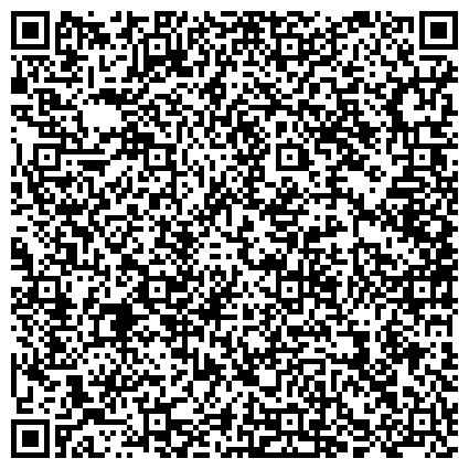 QR-код с контактной информацией организации ЦЕНТР СОЦИАЛЬНОГО ОБСЛУЖИВАНИЯ НАСЕЛЕНИЯ ПО ТРУСОВСКОМУ РАЙОНУ