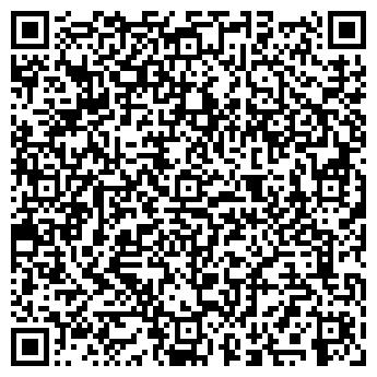 QR-код с контактной информацией организации ЭКОЛОГИЯ ЧЕЛОВЕКА БИЦ