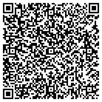 QR-код с контактной информацией организации АЛЕКС ФИШ УФ, ООО