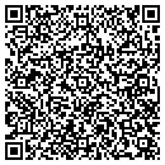 QR-код с контактной информацией организации АРИЯ-КОМПАНИ, ООО