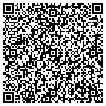 QR-код с контактной информацией организации ЛОТОС ПКФ, ООО