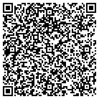 QR-код с контактной информацией организации ВЕСТРЕЙД КОМПАНИЯ