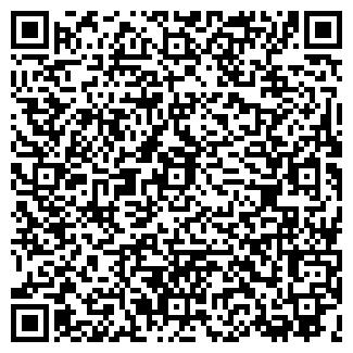 QR-код с контактной информацией организации АРПИК, ООО