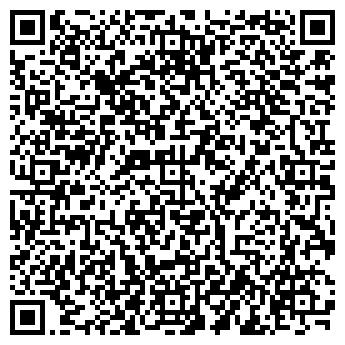 QR-код с контактной информацией организации ВОЛЖСКИЙ ПРОСТОР ПКФ, ООО