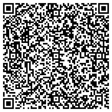 QR-код с контактной информацией организации ГУСТЕРА СОЮЗ ТОВАРОПРОИЗВОДИТЕЛЕЙ