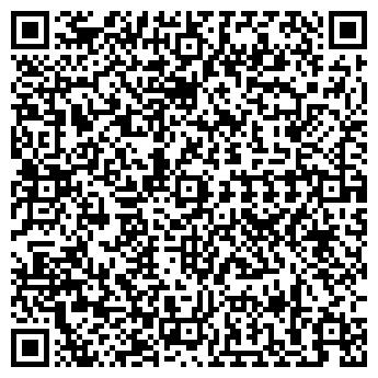QR-код с контактной информацией организации РЫБАК ПКФ, ООО