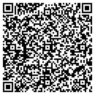 QR-код с контактной информацией организации РЫБНОЕ ДЕЛО
