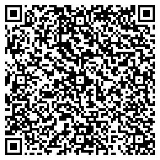 QR-код с контактной информацией организации ЭРА ПКФ, ООО