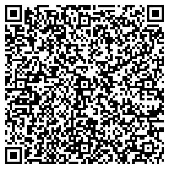 QR-код с контактной информацией организации БОЛДИНСКИЙ ХЛЕБОЗАВОД, ЗАО