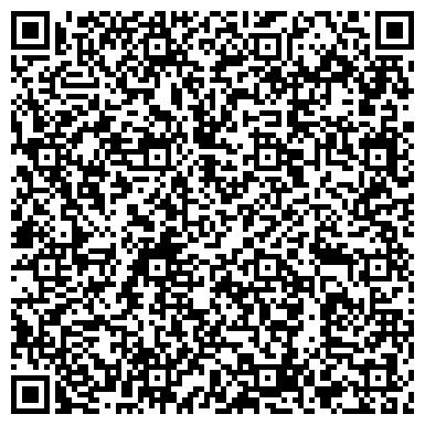 QR-код с контактной информацией организации ДЕЛЬТА ВОС АСТРАХАНСКИЙ УПП