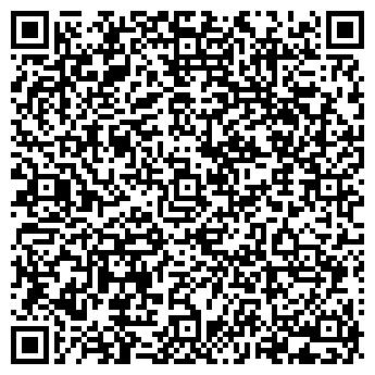 QR-код с контактной информацией организации АВЕРС ООО КФ