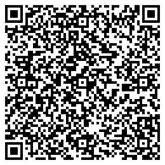 QR-код с контактной информацией организации ВАГРЕС УП