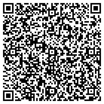QR-код с контактной информацией организации ЭЛЬВИРА СРТП, ООО