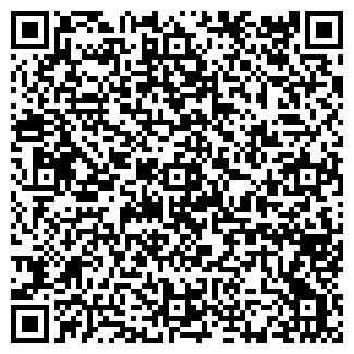 QR-код с контактной информацией организации ЮБИЛЕЙНЫЙ ПО