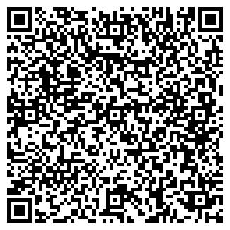 QR-код с контактной информацией организации № 13 МАГАЗИН