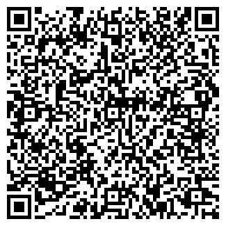 QR-код с контактной информацией организации № 14 МАГАЗИН