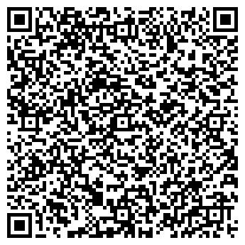QR-код с контактной информацией организации № 15 МАГАЗИН