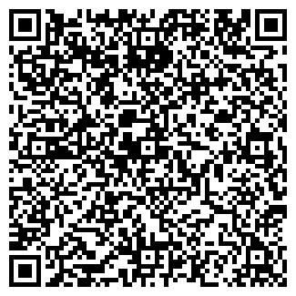 QR-код с контактной информацией организации № 23 МАГАЗИН