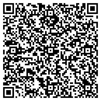 QR-код с контактной информацией организации № 28 МАГАЗИН