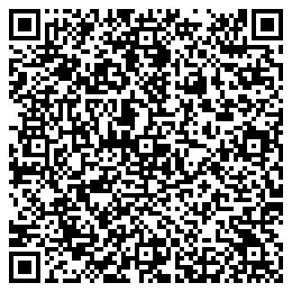 QR-код с контактной информацией организации № 30 МАГАЗИН
