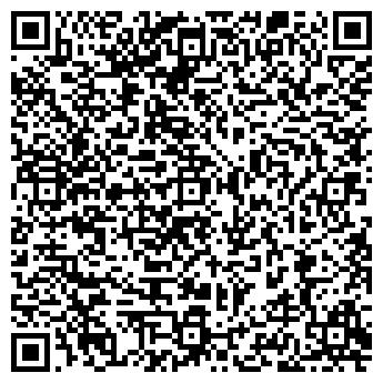 QR-код с контактной информацией организации БЭРОВСКИЙ № 30 ТПКП