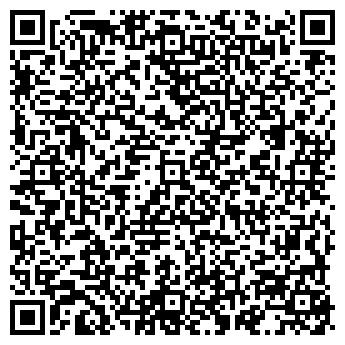 QR-код с контактной информацией организации ВОЛГА МАГАЗИН