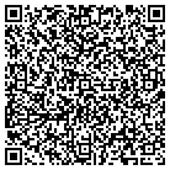 QR-код с контактной информацией организации ГОЛМАКС КОМПАНИЯ