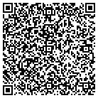 QR-код с контактной информацией организации ЛАСТОЧКА МАГАЗИН