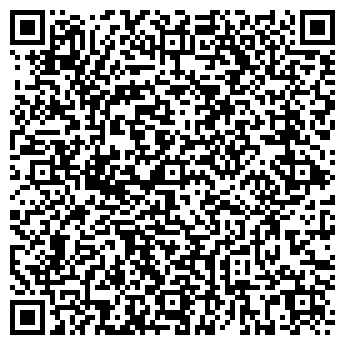 QR-код с контактной информацией организации МАГАЗИН АЛВИЗ № 1