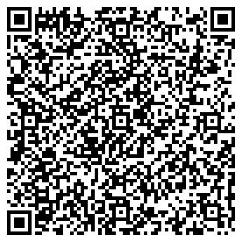 QR-код с контактной информацией организации МИР ВОДЫ ПКФ, ООО