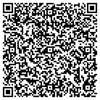 QR-код с контактной информацией организации РЕМИЗ-1 МАГАЗИН