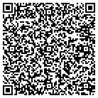 QR-код с контактной информацией организации УНИВЕРСАЛЬНЫЙ МАГАЗИН