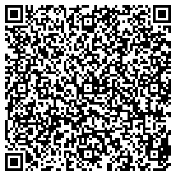 QR-код с контактной информацией организации ЧИСТЫЙ РУЧЕЙ ФИРМА