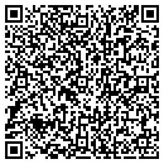 QR-код с контактной информацией организации ШАРЛАУ