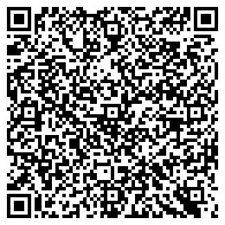 QR-код с контактной информацией организации РОДНИЧОК