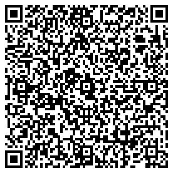 QR-код с контактной информацией организации ОРЛАН-А ФИРМА, ООО